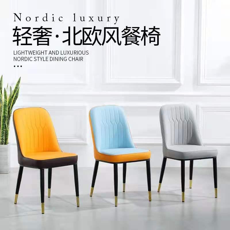 北欧风轻奢餐桌椅组合后现代餐厅酒店软包椅时尚简约家用靠背椅子 家具批发