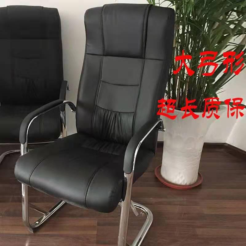 电脑椅家用弓形办公椅四脚椅会议椅麻将椅职员办公椅棋牌室椅子