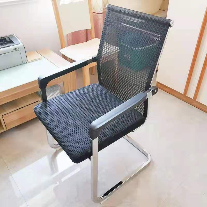 办公椅网布椅宿舍会议椅子弓形办公椅电脑椅靠背职员椅透气麻将椅