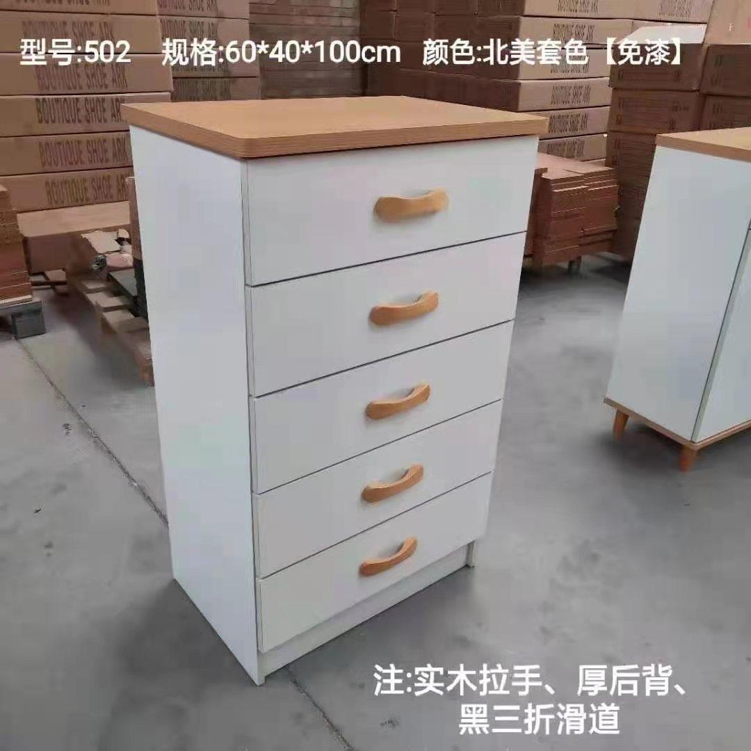 北欧五斗柜实木简约现代五斗橱柜子多功能卧室收纳柜储物柜抽屉柜