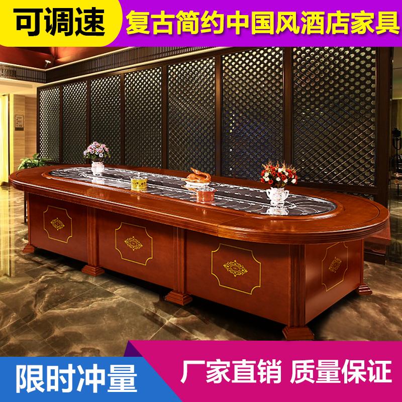 椭圆电动餐桌 中餐条形电磁炉火锅桌 传送带旋转桌 回转小火锅长方形餐桌