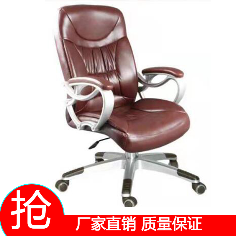 办公家具弓形电脑椅子简约办公椅皮艺会议椅班前椅时尚老板椅