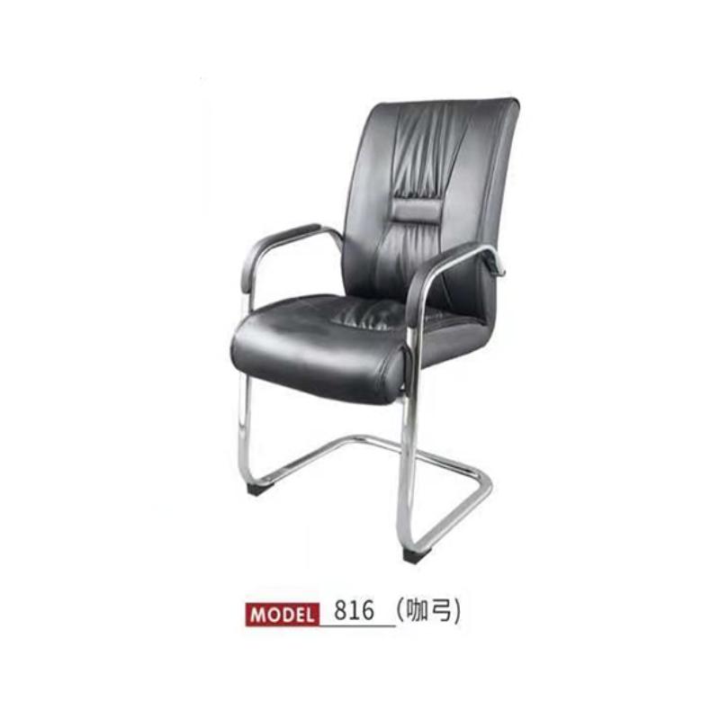 办公家具电脑椅子简约办公椅皮艺会议椅班前椅时尚老板椅
