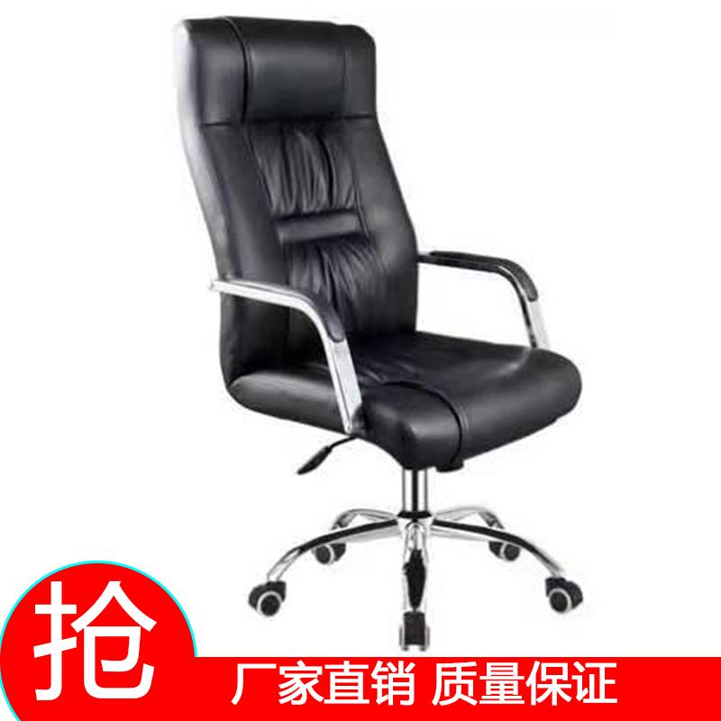 电脑椅办公椅子靠背学生学习椅弓形简约家用舒适转椅子