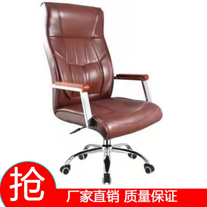 电脑椅办公椅子靠背转椅宿舍学生书房座椅老板椅家用凳