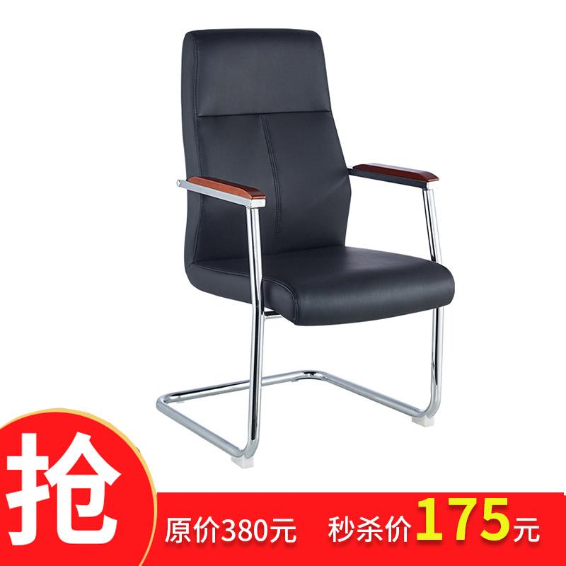 椅子高端弓形椅办公椅会议椅前台接待班台椅真皮老板椅现代简约
