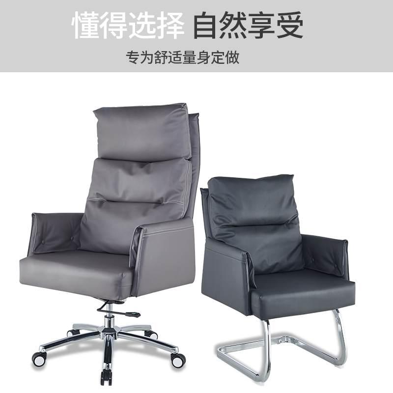 高档老板椅子家用商务电脑椅可躺办公椅舒适久坐皮大班椅简约转椅