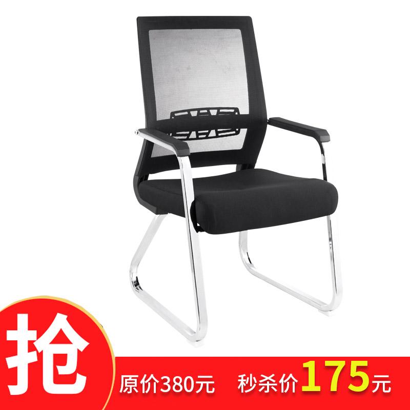 办公椅简约靠背现代简约电脑椅职员椅会议椅家用弓形职员办公椅子