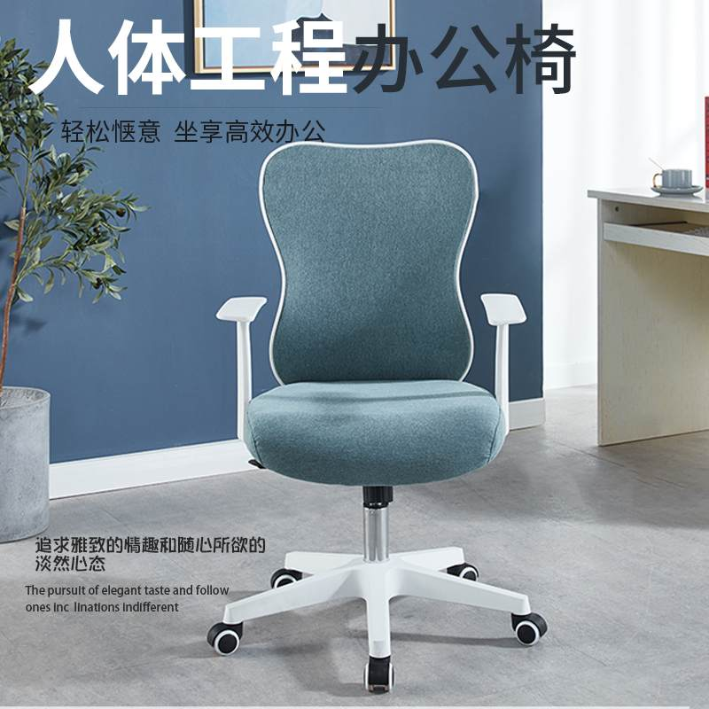 员工办公椅电脑椅现代简约职员椅升降可躺转椅家用简约椅