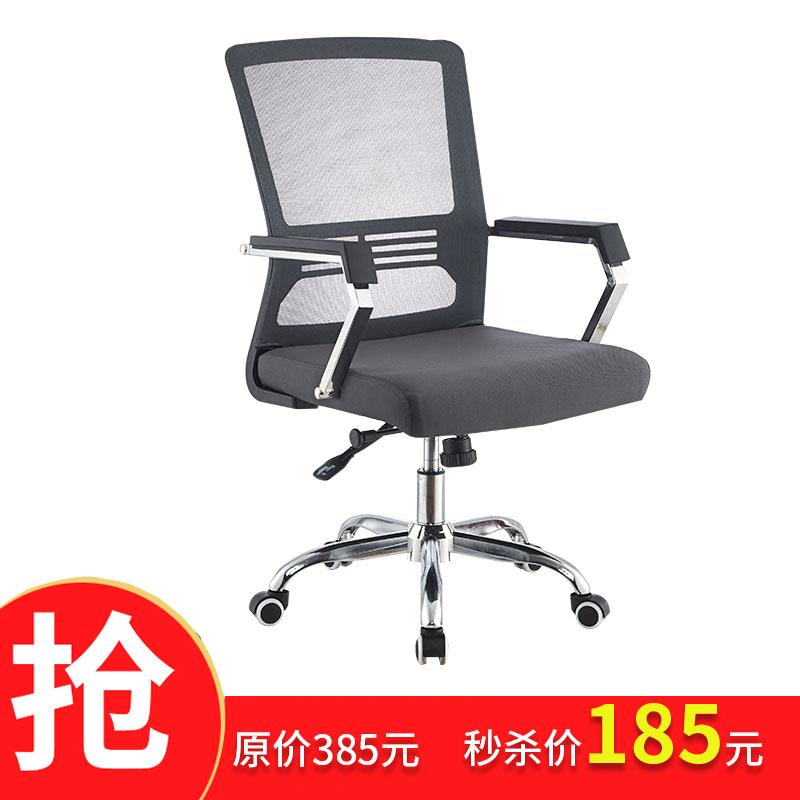 转椅电脑椅可躺家用办公椅舒适网布升降椅宿舍椅子简约学生靠背椅
