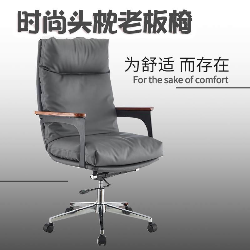 精英律师椅罗槟同款商务老板椅转椅可躺椅子商务真皮大班椅办公椅