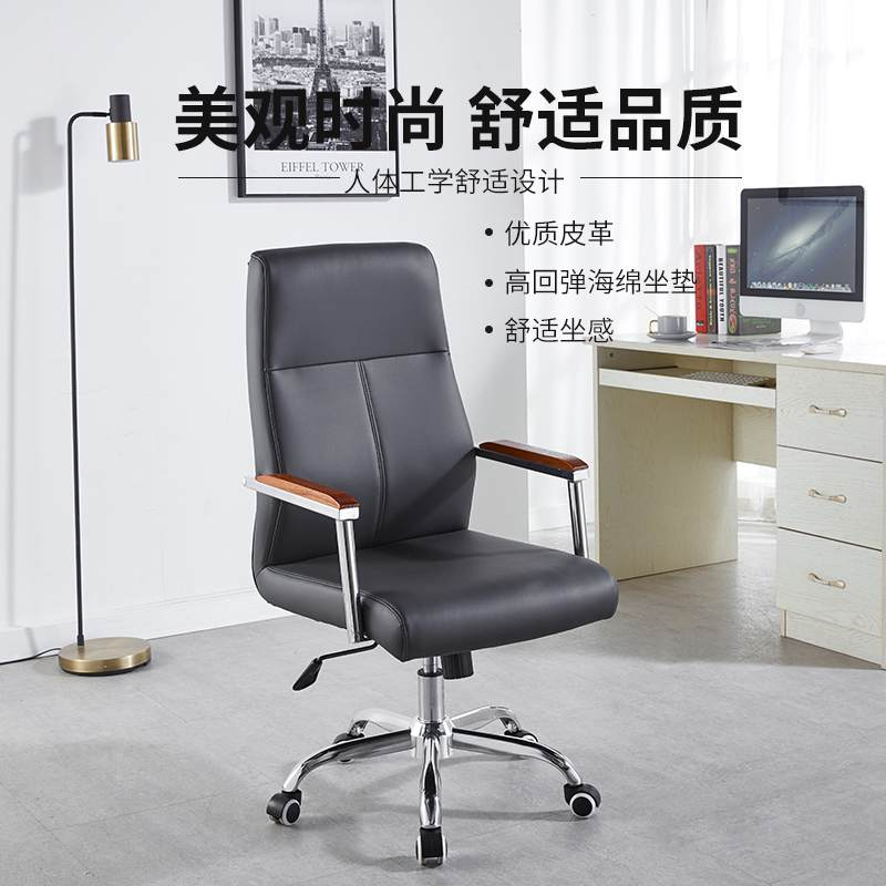 办公椅职员会议椅电脑椅家用弓形网椅麻将椅子凳子靠背办公室椅子