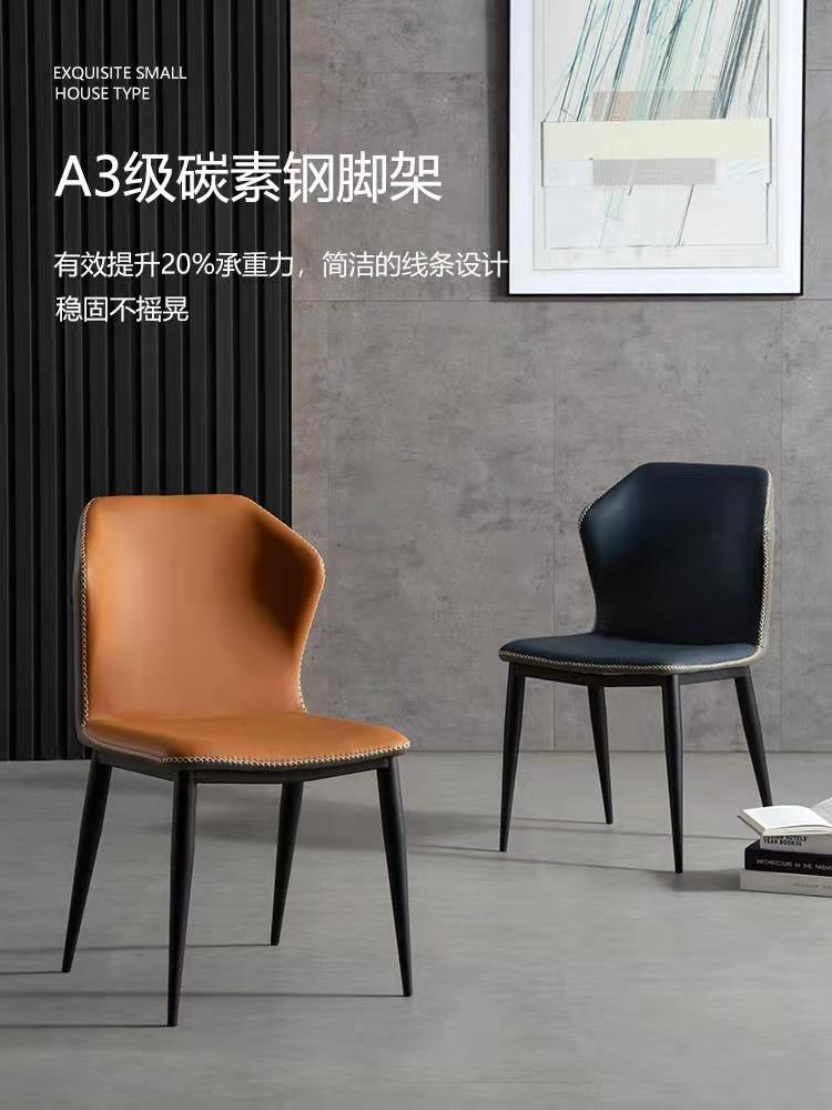 现代餐椅简约椅子家用靠背椅软包餐椅轻奢餐椅网红化妆椅铁艺餐桌椅北欧餐厅椅子休闲椅