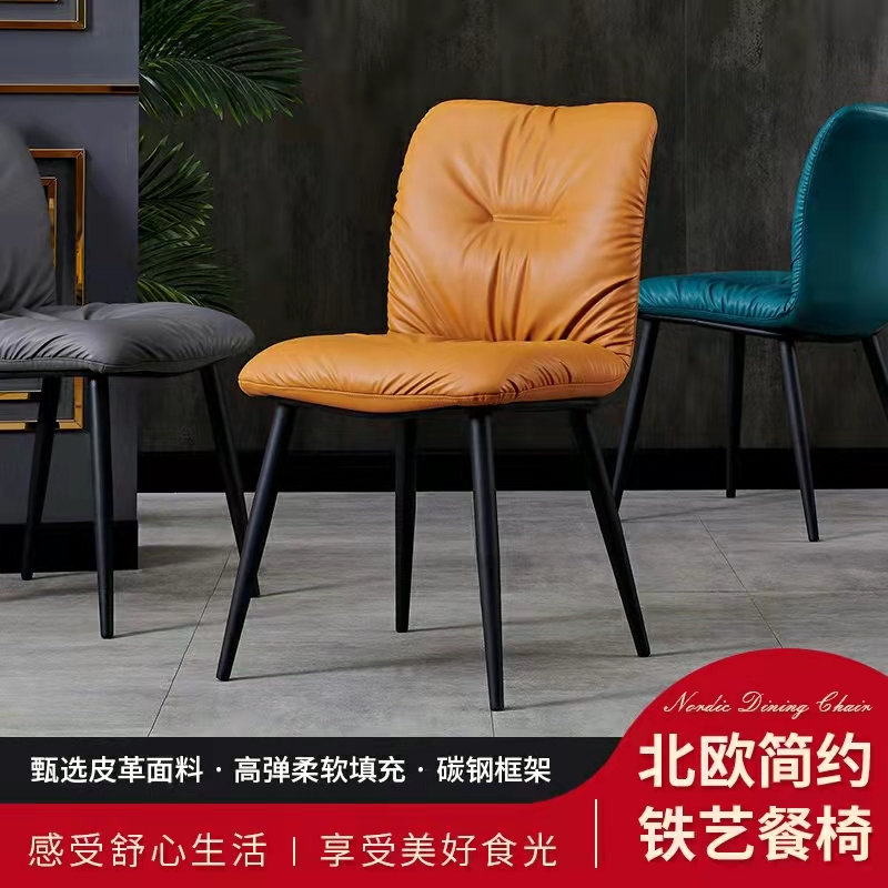 北欧现代简约办公椅咖啡椅餐椅ins网红化妆椅