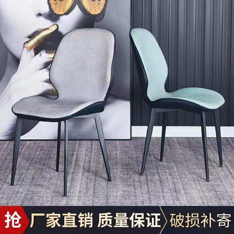凳子靠背椅网红椅懒人书桌椅子女生可爱椅子北欧ins椅 甲壳虫餐椅 休闲椅