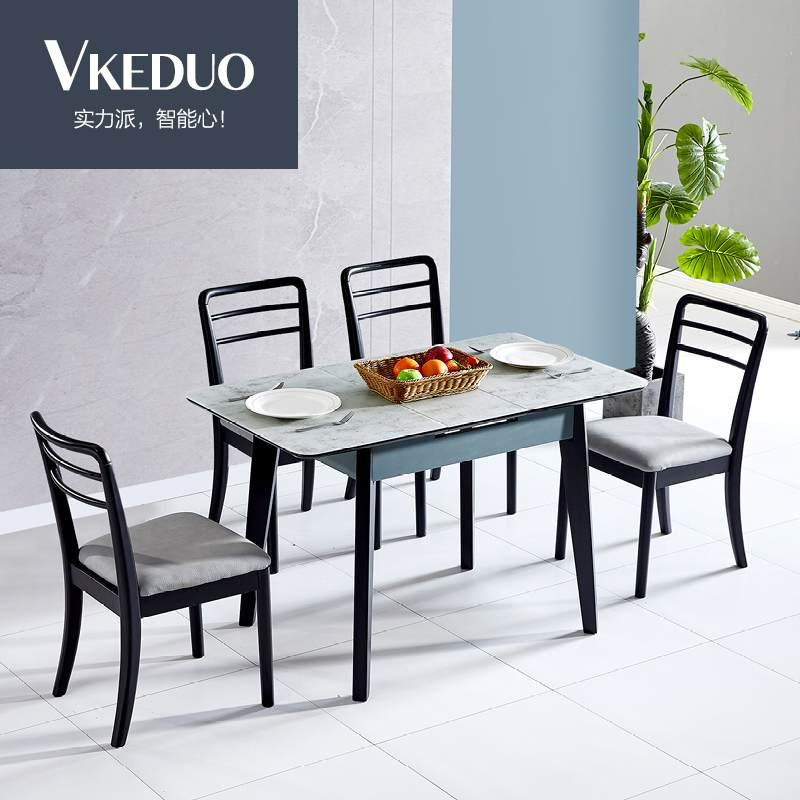 维可多意式古蓝磨砂玻璃电视柜茶几组合    现代简约小户型可伸缩餐桌