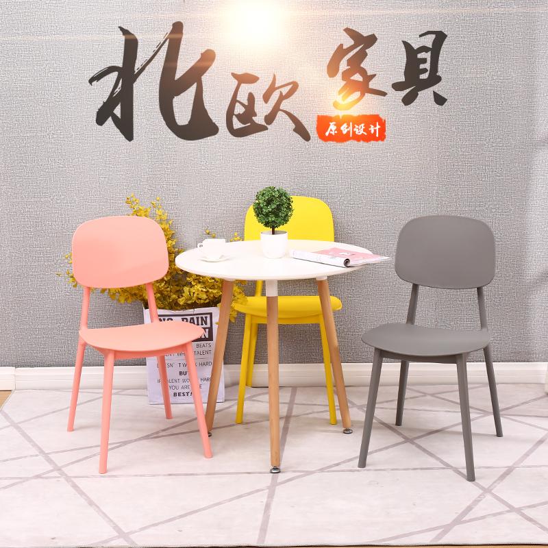 北欧椅子网红家用餐椅塑料靠背凳子简约休闲椅书桌椅化妆椅