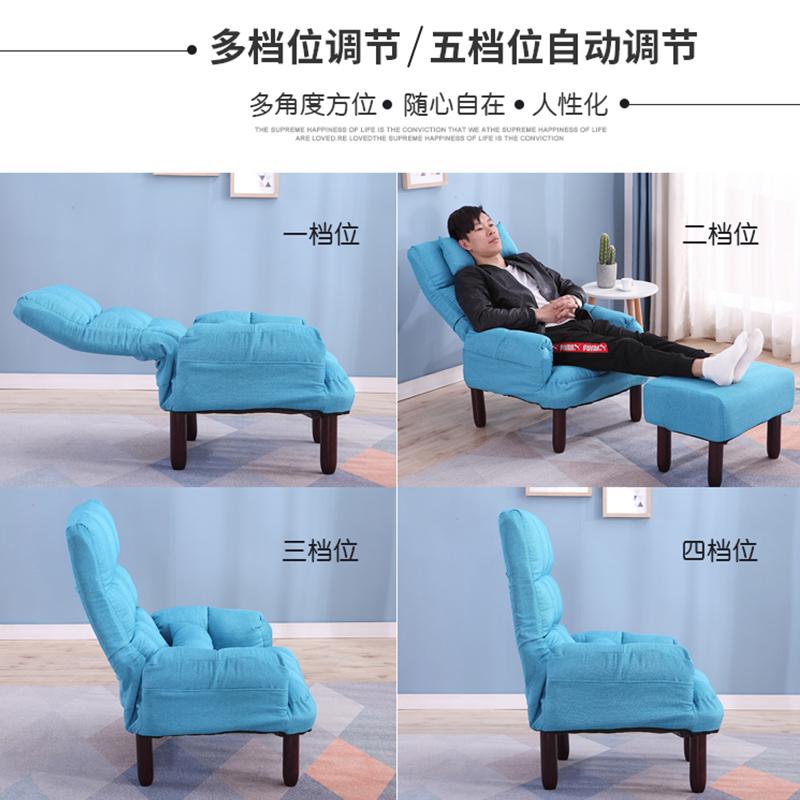懒人沙发电视电脑椅单人沙发椅日式折叠躺椅布艺喂奶哺乳椅榻榻米
