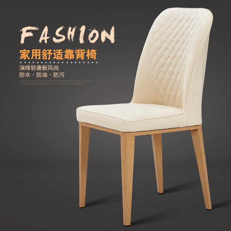 现代酒店家用皮餐椅仿实木科技布洽谈靠背椅美式书桌软包餐厅椅子