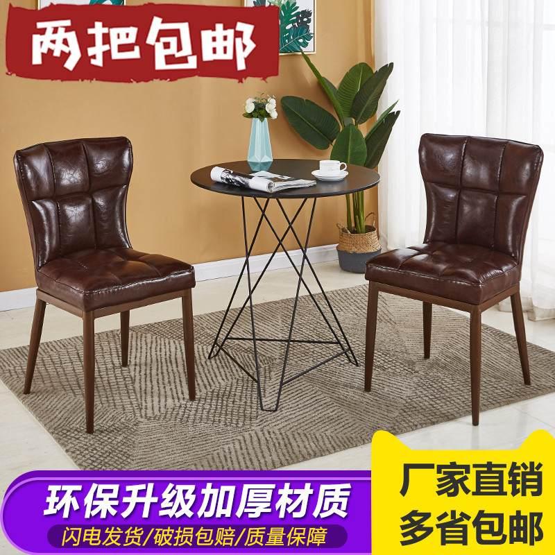 现代简约餐厅餐椅家用靠背凳子美式皮革软包椅北欧轻奢网红化妆椅