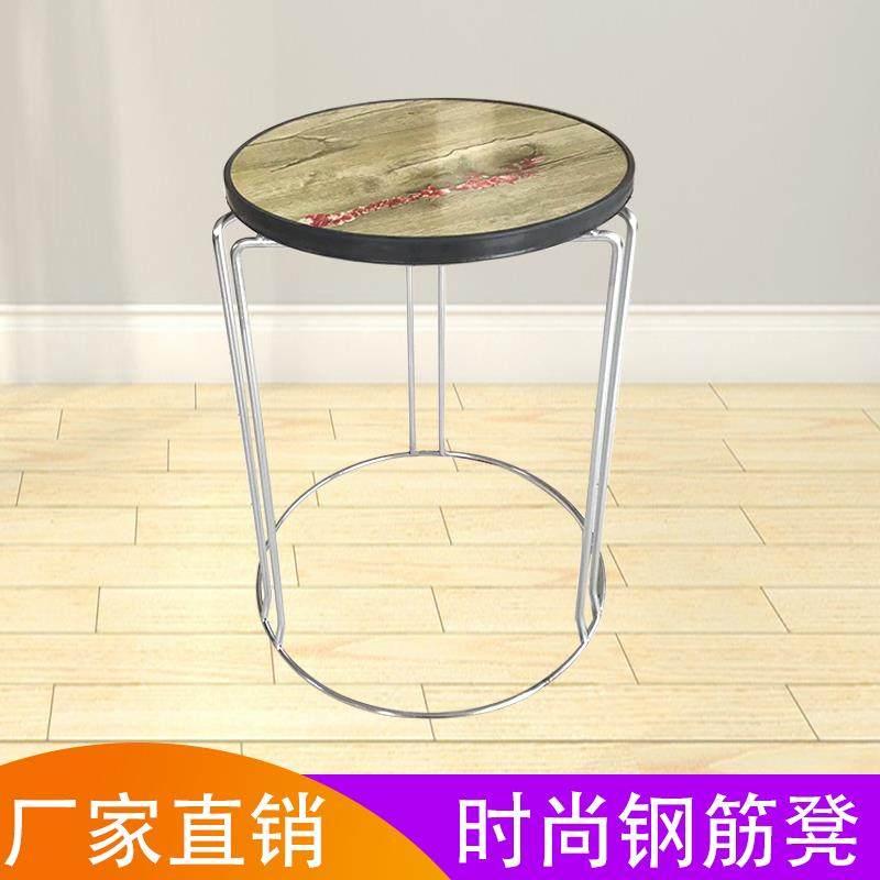 时尚简易钢筋圆凳子木板面家用
