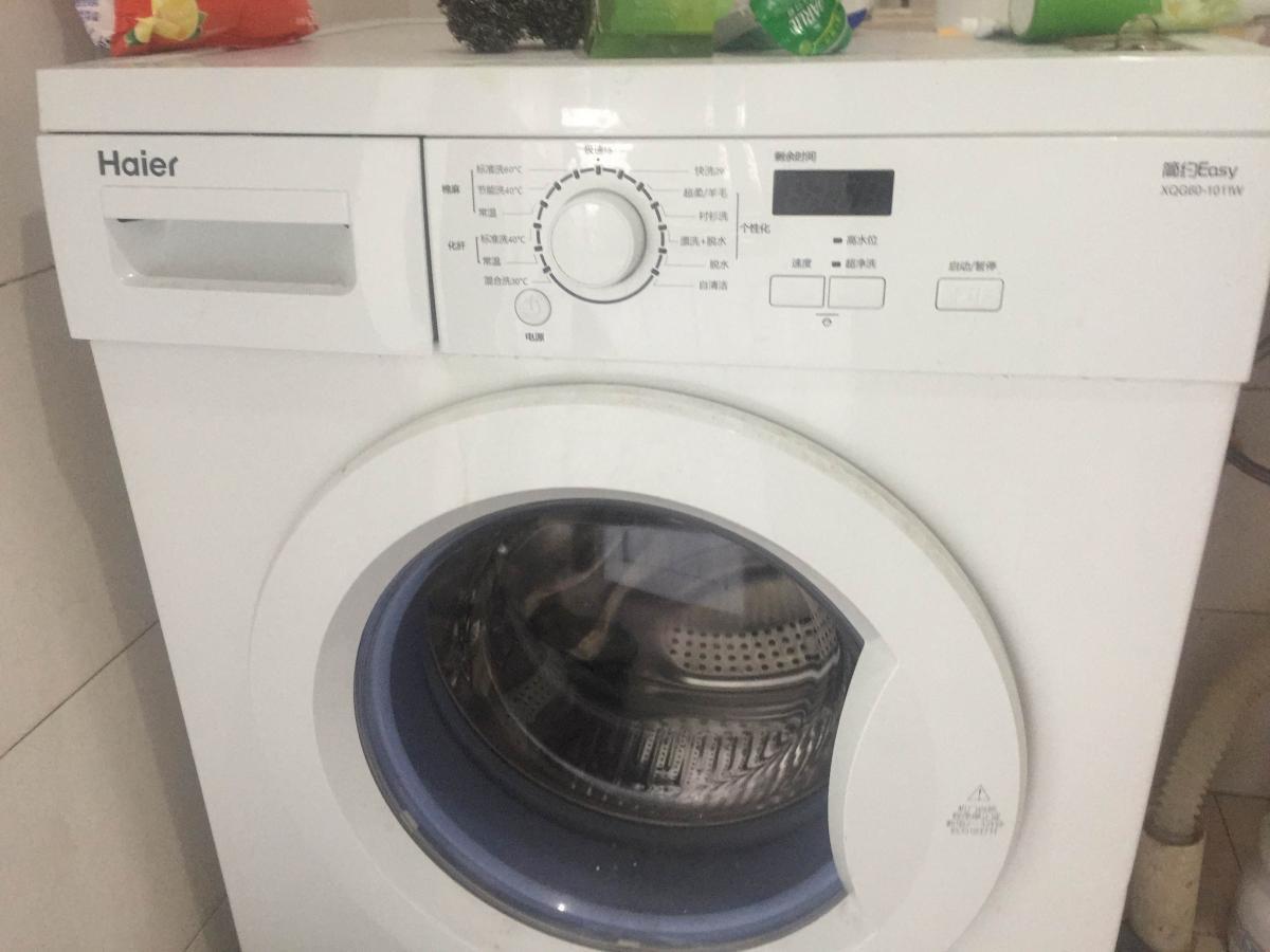 Haier_简约EasyXQG60-1011W全自动智能洗衣机