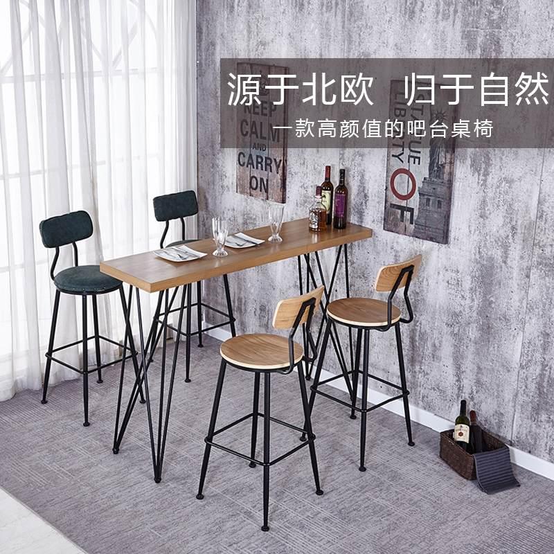 休闲酒吧实木长条高脚桌椅组合美式乡村风格厨房家用隔断铁艺吧台