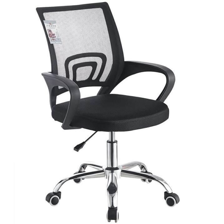 办公椅简约转椅职员椅电脑椅学生宿舍椅网布椅学习椅游戏椅升降椅