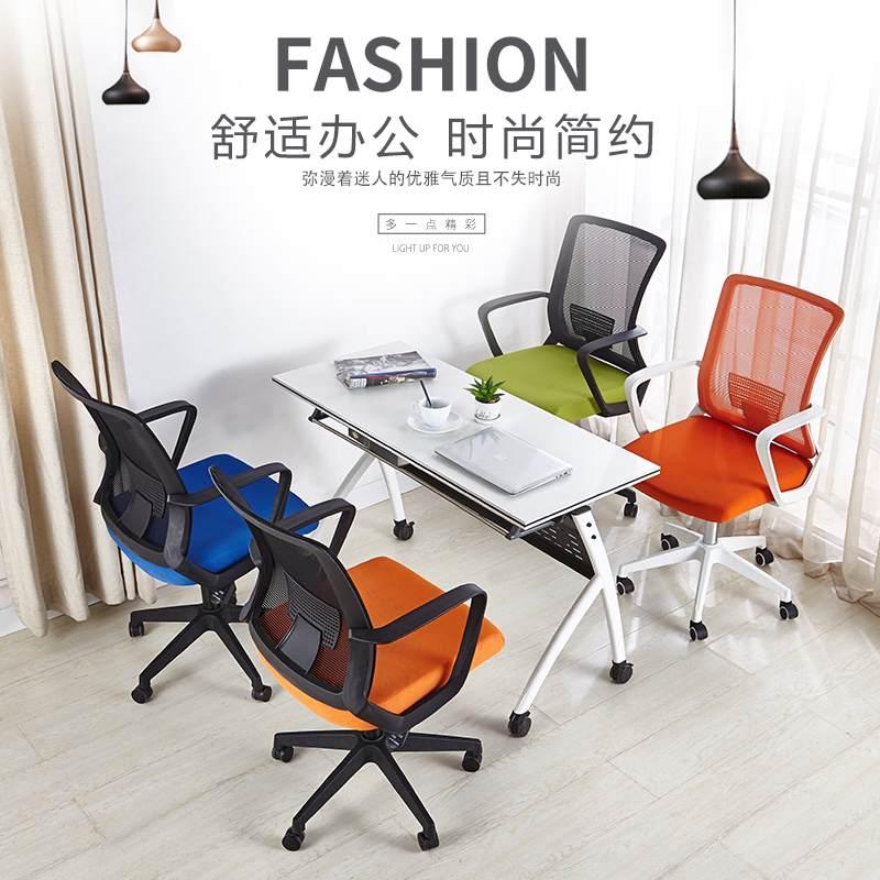 电脑椅家用会议办公椅升降转椅职员学习简约座椅人体工学靠背椅子