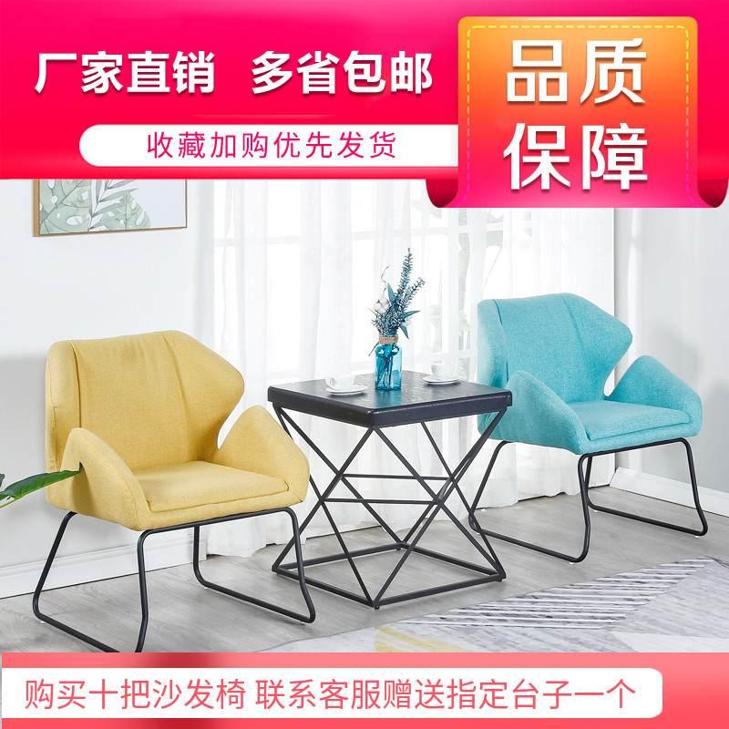 北欧铁艺原创设计沙发网红服装店布艺现代餐厅咖啡奶茶厅会客区