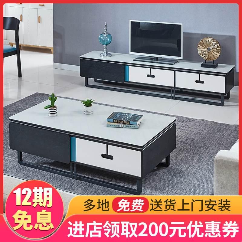 明升电视柜茶几组合简约现代小户型钢化玻璃客厅轻奢简易储藏家具