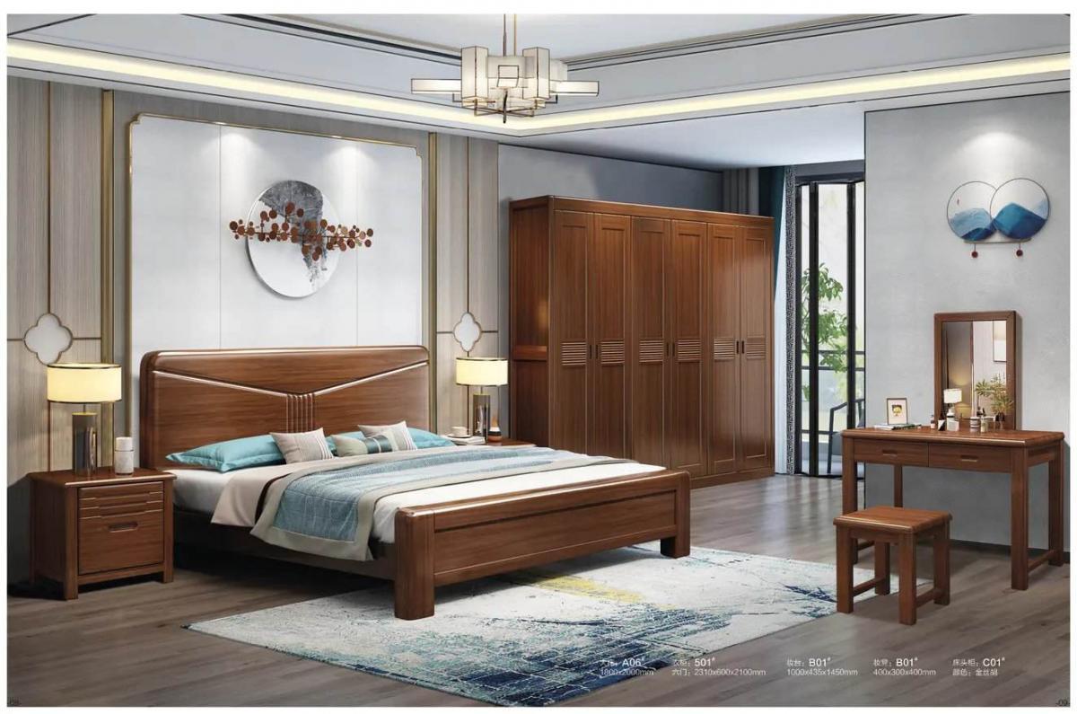金丝胡桃木双人实木床 时尚潮流 现代中式风格