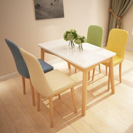 餐桌 长方形实木欧式小户型家用现代简约轻奢餐桌长餐桌