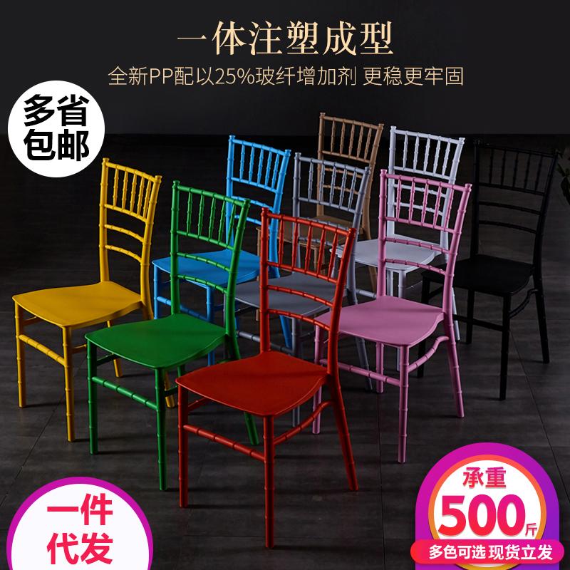 户外酒店椅草坪椅婚庆竹节椅宴会椅户外婚礼塑料椅子靠背椅子家用