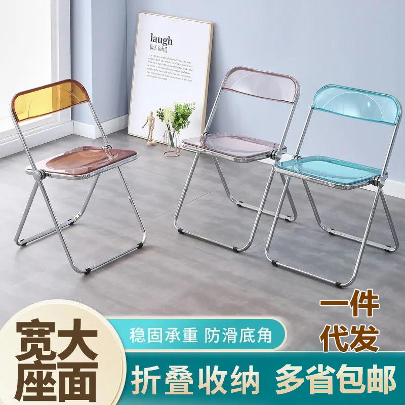 透明椅子时尚网红拍照椅子服装店化妆椅亚克力餐椅ins凳子折叠椅