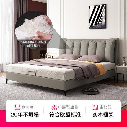 意式极简科技皮床轻奢现代网红床1.8米双人床主卧室小户型软包床