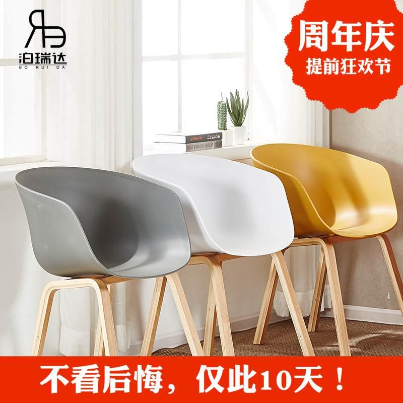 椅子现代简约北欧实木书桌椅家用靠背椅伊姆斯椅办公凳子塑料餐椅