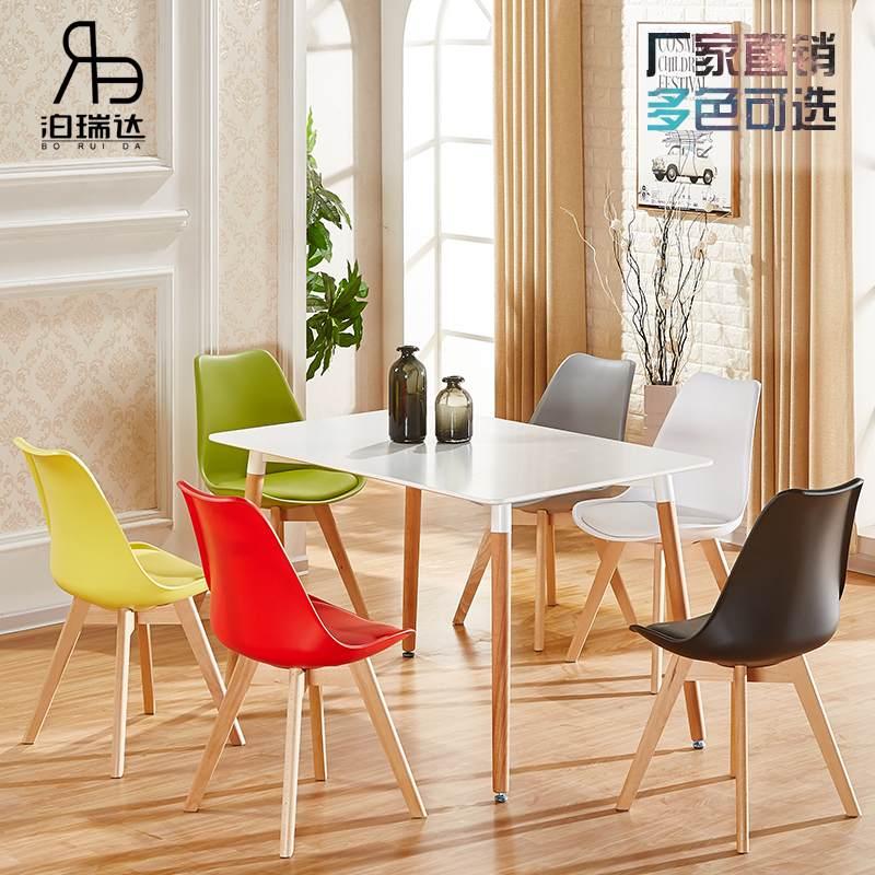 伊姆斯椅商务办公洽谈椅餐厅椅靠背椅家用实木北欧风咖啡椅书桌椅