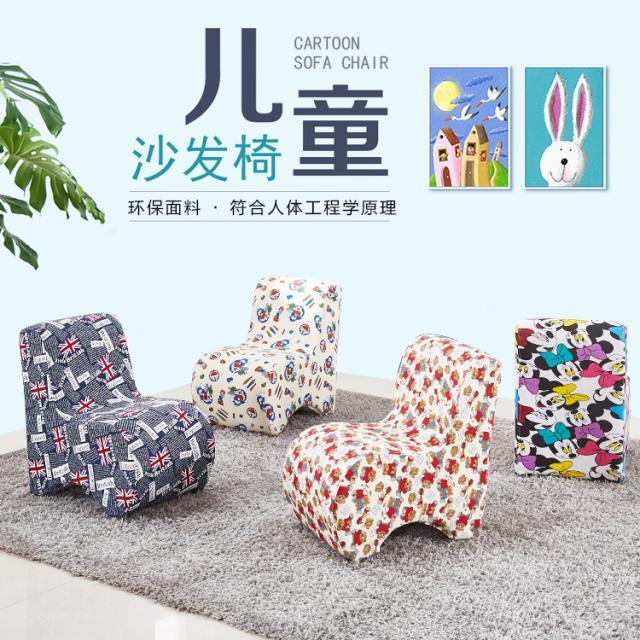 儿童卡通沙发小朋友沙发带靠背小凳子时尚迷你布艺宝宝沙发换鞋凳