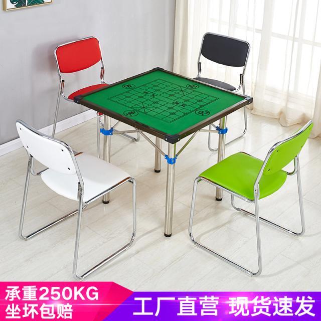 办公椅 学生椅 棋牌椅 电脑椅 工程椅 职员椅 会议椅麻将椅