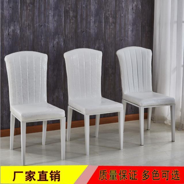 现代简约家用鳄鱼皮纹餐椅欧式酒店餐厅洽谈舒适靠背餐桌椅子批发