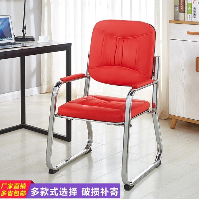 办公椅麻将椅棋牌椅职员椅工程椅电脑椅弓形椅学生椅大片椅子