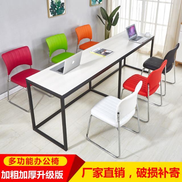 电脑椅家用办公椅四脚椅子麻将椅会议椅职员椅学生椅人体工学椅子
