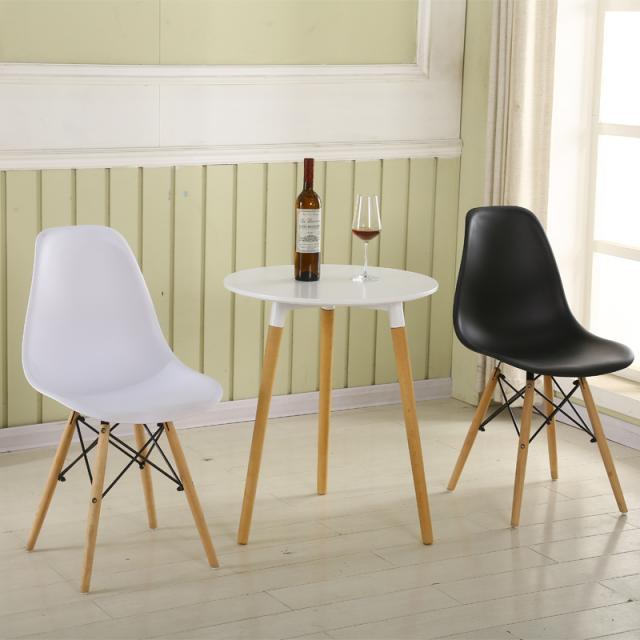 伊姆斯椅子塑料洽谈椅北欧实木餐椅创意创意休闲办公靠背电脑椅子