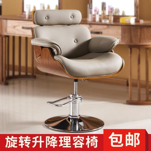 网红椅子发廊专用剪发椅理发椅升降椅子液压椅可旋转理容椅美发椅