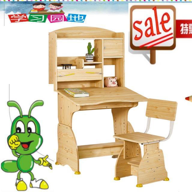 儿童学习桌 小学生书桌 升降写字桌 家用多功能课桌 椅套装简约现代