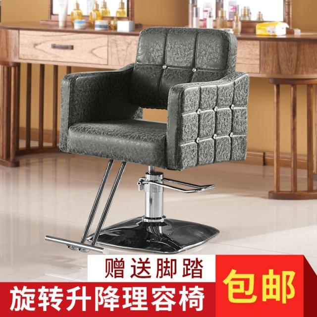 美发椅发廊专用剪发椅理发椅升降椅子液压椅可旋转理容椅刮脸椅子