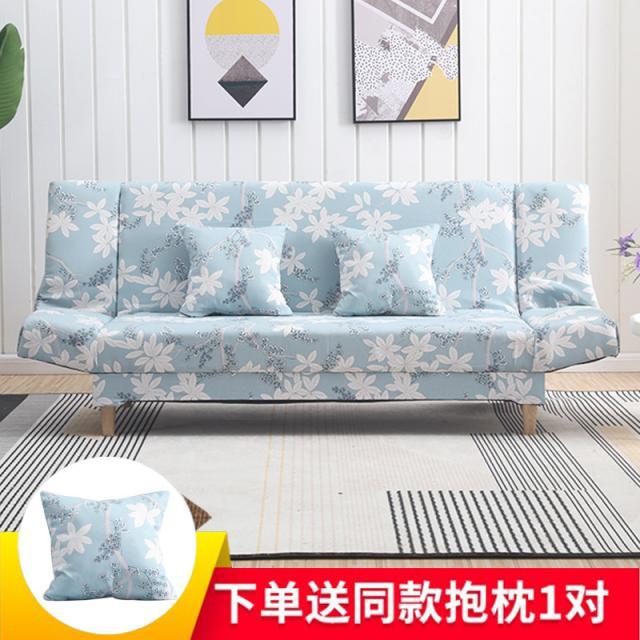 沙发床 简易折叠两用沙发 多功能双人沙发椅(送抱枕一对)