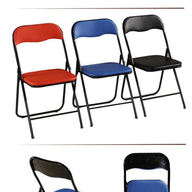 艳成折叠椅厂家直销会议椅 办公椅 铁盘椅 天坛椅