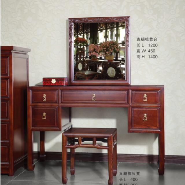 淳木世家中式古典简约卧室多功能梳妆台迷你化妆桌化妆凳